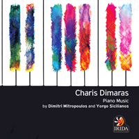Charis Dimaras Cover